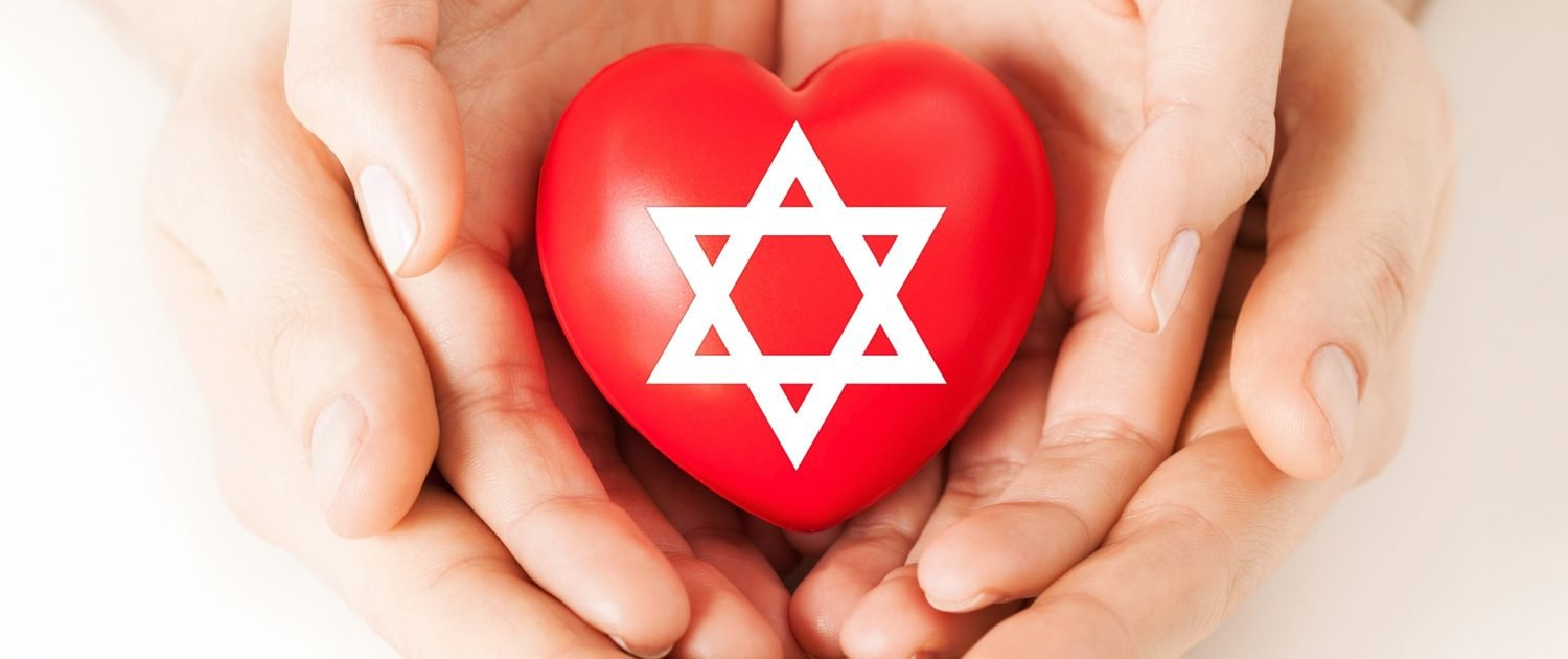 Star of David on a heart